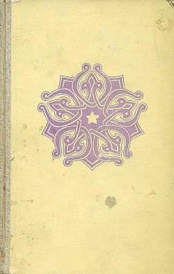 Mladší sestra obálka knihy