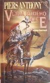 Vláda rudého meče