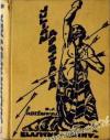 Julián Apostata (Smrť bohov) I.