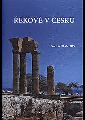 Řekové v Česku