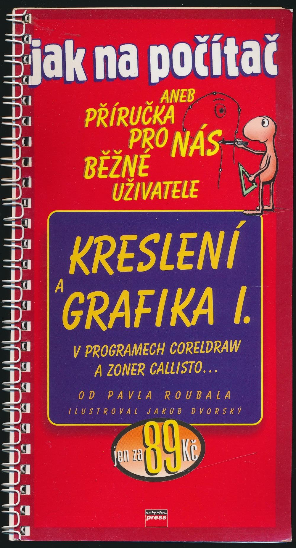 Kresleni A Grafika I Pavel Roubal Databaze Knih