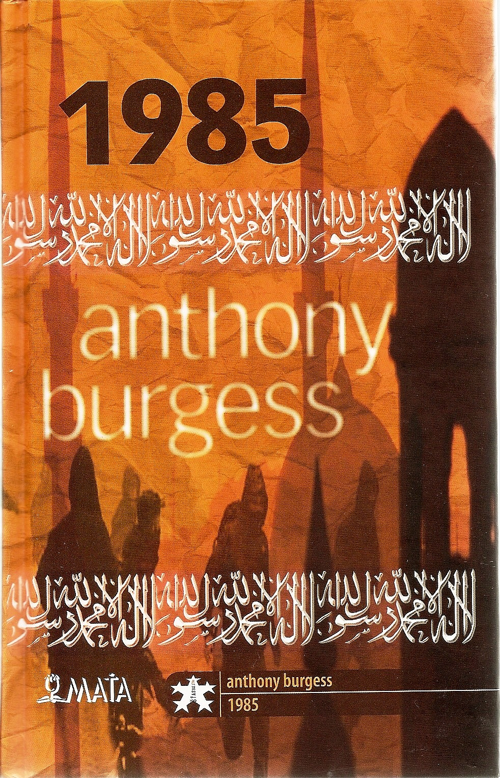 Anthony Burgess knihy