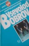 Vsevolod Bobrov