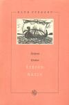 Štěpán Razin