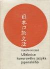 Učebnice hovorového jazyka japonského