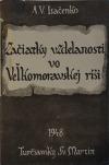 Začiatky vzdelanosti vo Veľkomoravskej ríši