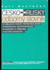 Česko-ruský odborný slovník