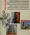 Moderní architektura v Československu