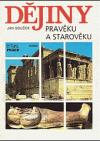 Dějiny pravěku a starověku