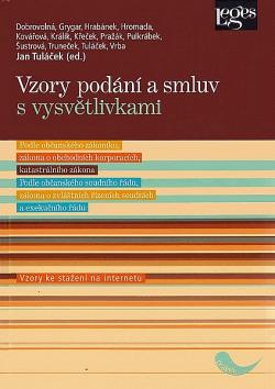 Vzory podání a smluv s vysvětlivkami obálka knihy