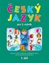 Český jazyk pro 3. ročník – 1. díl