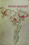 Život rostlin, 1. díl
