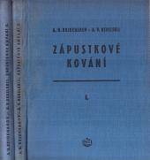 Zápustkové kování I. obálka knihy