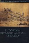 K počiatkom slovenského národného obrodenia
