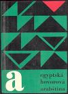 Egyptská hovorová arabština