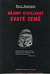 Dějiny civilizací Svaté země