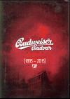 Budweiser Budvar (1895–2015)