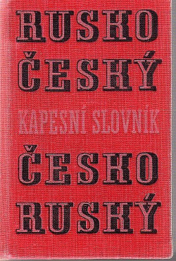 Rusko-český, česko-ruský kapesní slovník obálka knihy