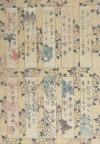 Sto básní - Faksimile klasické sbírky japonské poezie Hjakunin Isšu