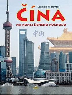 Čína na konci Dlhého pochodu obálka knihy