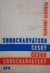 Srbocharvátsko-český, česko-srbocharvátský kapesní slovník