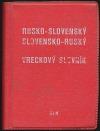 Rusko-slovenský, slovensko-ruský vreckový slovník
