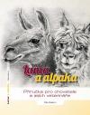 Lama a alpaka. Příručka pro chovatele a veterináře