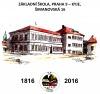 Základní škola Praha 9-Kyje, Šimanovská 16