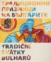 Tradiční svátky Bulharů / Традиционни празници на българите