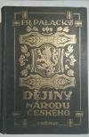 Dějiny národu českého