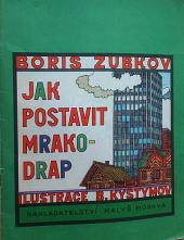 Jak postavit mrakodrap obálka knihy