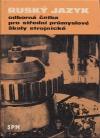 Ruský jazyk. Odborná četba pro střední průmyslové školy strojnické