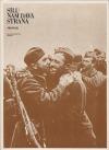 Sílu nám dává strana I. díl 1918-1945