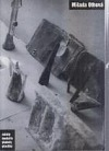 Milada Othová : reliéfy, medaile, plakety, plastiky