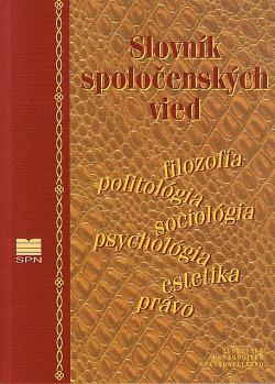 Slovník spoločenských vied obálka knihy