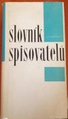 Slovník spisovatelů Latinských