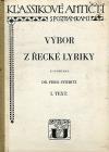 Výbor z řecké lyriky