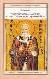 Výklad vyznania viery, O sviatostiach, O tajomstvách