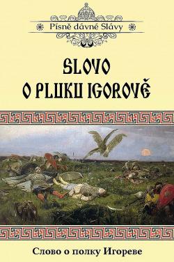 Slovo o pluku Igorově obálka knihy