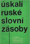 Úskalí ruské slovní zásoby