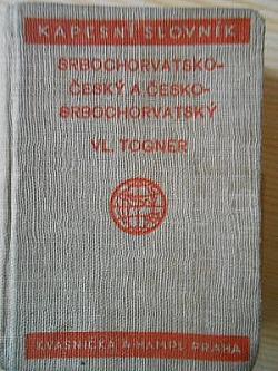 Kapesní slovník srbochorvatsko - český a česko - srbochorvatský obálka knihy