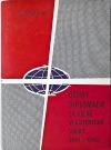 Dějiny diplomacie za Velké vlastenecké války 1941-1945