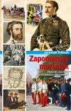 Zapomenutý maršálek: Emanuel Salomon z Friedbergů-Mírohorský