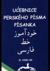 Učebnice perského písma: písanka