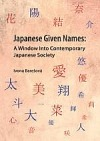Japanese Given Names: A Window Into Contemporary Japanese Society