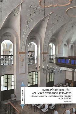 Kniha představených kolínské synagogy 1730 - 1783 obálka knihy