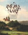 Letohrádky, libosady a výletní místa 1.díl: Levý břeh Vltavy