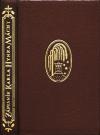 Literární zápisník Karla Hynka Máchy z let 1833-1835