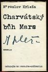 Charvátský bůh Mars