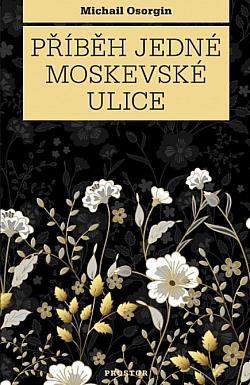 Příběh jedné moskevské ulice obálka knihy